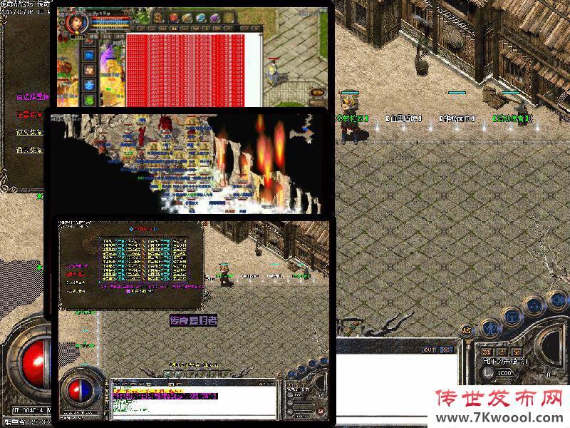 传世私服网页游戏一种让好多用户入迷的网页游戏