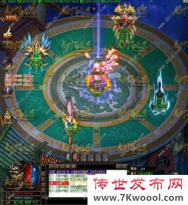 战斗模式的作用就是让元神主动攻击敌人